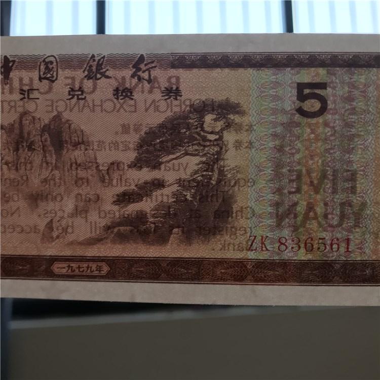 Иностранные банкноты Артикул 595003435876