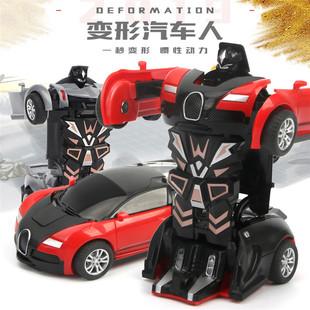 碰撞变形儿童玩具金刚惯性小汽车网红男孩宝宝抖音同款 3岁6岁