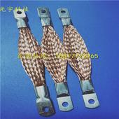 厂家直销 法兰静电跨接线 幕墙防雷铜导线 镀锡避雷接地软铜导线图片