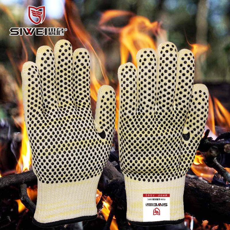 思危厂家工业耐高温300-500度防烫手耐高温防护手套阻燃耐高温