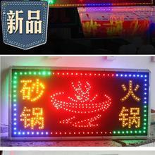 闪屏发光字屏挂墙式户l5ed广告显示屏电子灯外悬挂闪灯走字滚动