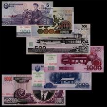 朝鮮元5000200010005002005紙鈔外國錢錢外國紙錢外錢