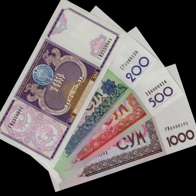 Иностранные монеты Артикул 590977213547
