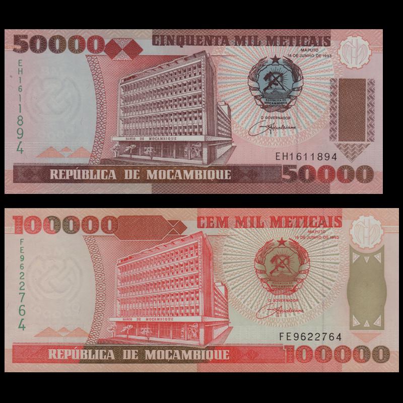 Иностранные монеты Артикул 592030547617