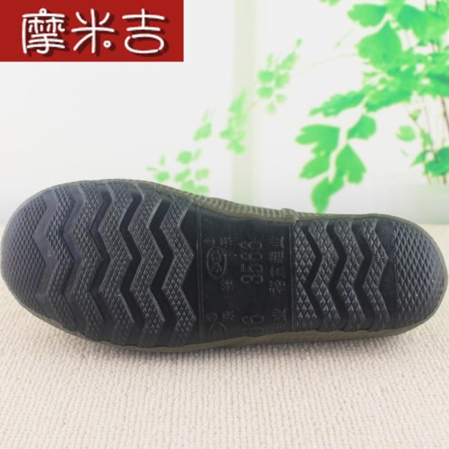 Обувь камуфляжных расцветок Артикул 592256347470