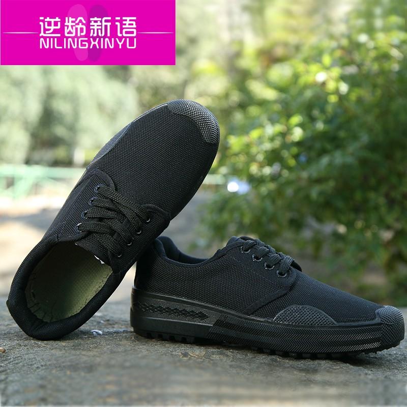 Обувь камуфляжных расцветок Артикул 591941613185