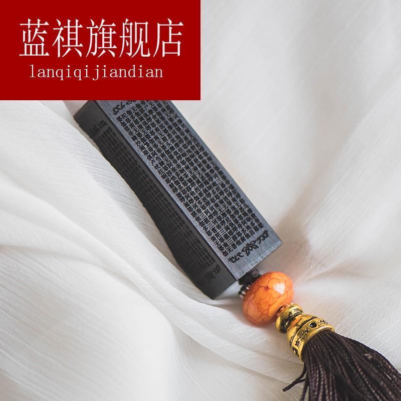 Будистские цитаты / Украшения Артикул 598600360473