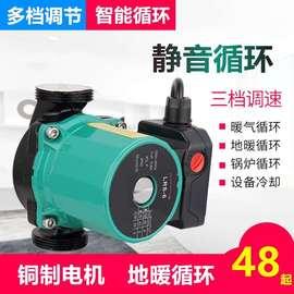 全自动家用循环泵地暖暖气增压工具工地间断电源电热水器供暖图片