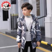 史努比儿童羽绒服中长款2019新款加厚羽绒外套图片