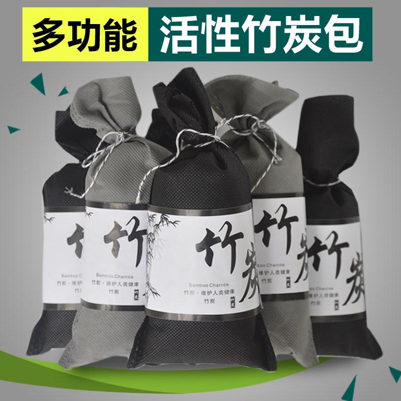 鞋子除臭活炭包鞋塞汽车用净化空气新房除甲醛祛异味防潮竹炭包