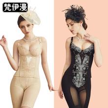 梵伊漫身材管理器塑身模具美容院正品内衣女梵伊曼官网分体三件套