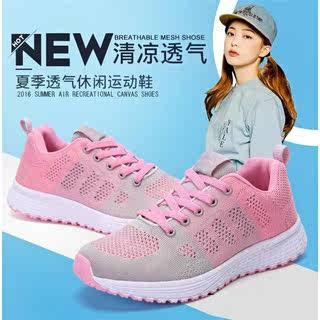 秋冬女鞋运动鞋女韩版百搭黑色跑步鞋休闲网鞋飞织网面旅游鞋