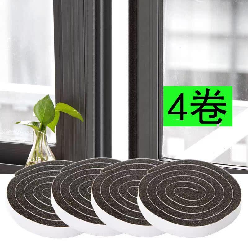隔音窗户贴防噪音隔离家用窗户隔音膜隔音贴纸防尘防风保暖密封条