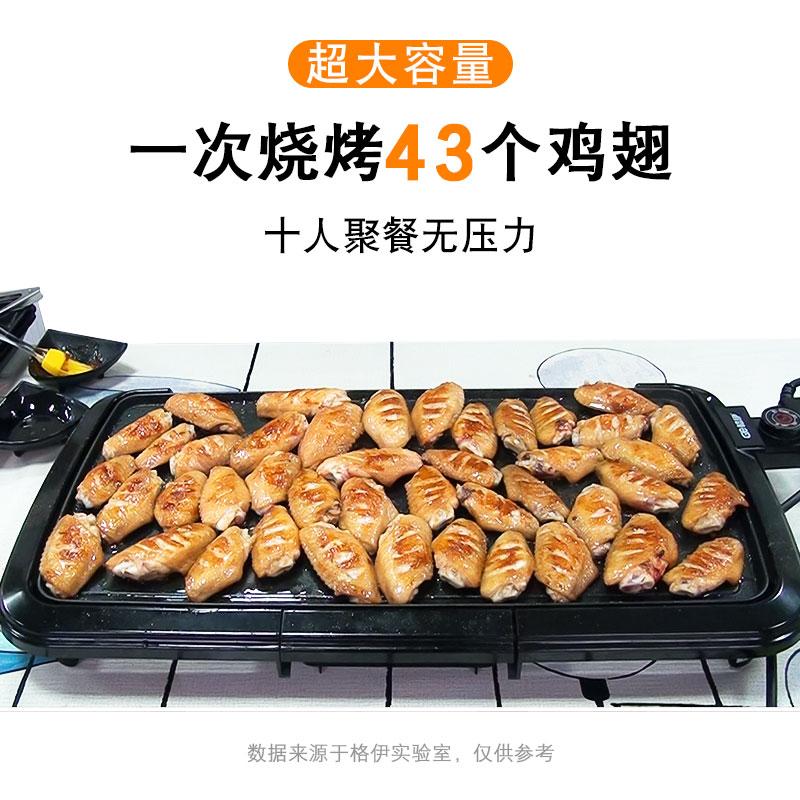 烤炉铁板烧大容量粘电烤炉无烟烤肉机烧电烤盘 家用韩式