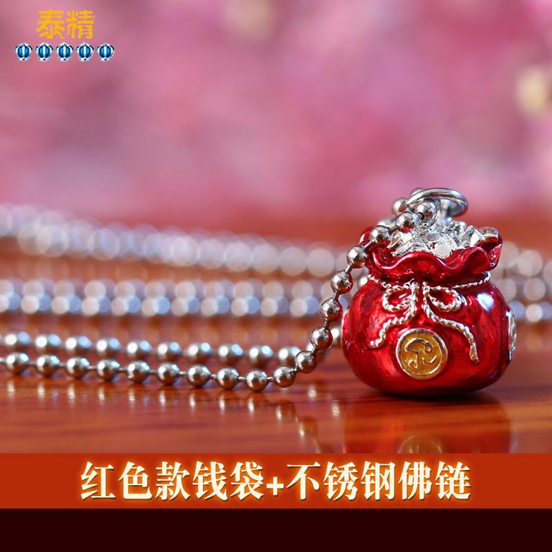 Буддийские принадлежности Артикул 598022736662