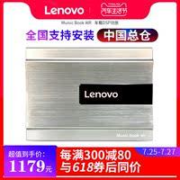联想lenovo 车载DSP音频处理器 4路数字功放汽车音响无损升级改装