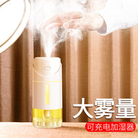 Humidifier household mute bedroom small aromatherapy with small fan water meter air home car fog purification hydrating dormitory student portable face desktop usb car mini two
