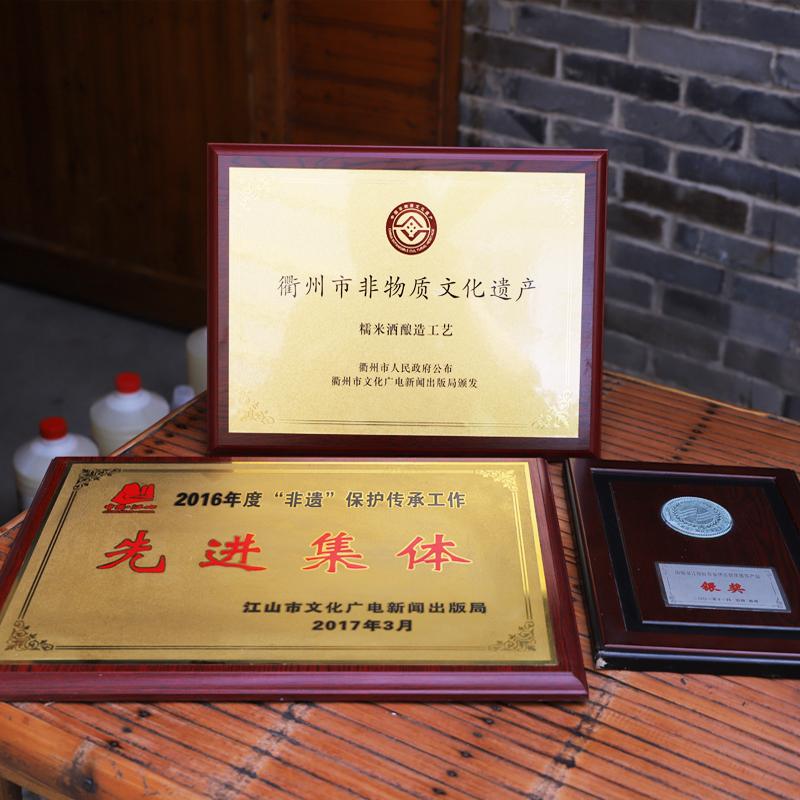 江郎山原汁手工糯米酒陈酿红甜米酒农家自酿甜酒酿月子水500mL