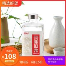 瓶纯粮酿高度小曲清香型白酒上海特产 青草沙50度崇明原浆酒500ml