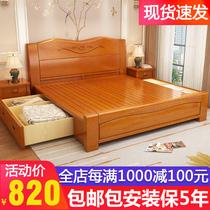 中式实木床1.8米白橡木大床双人床儿童床箱储物1.5m纯全红木家具