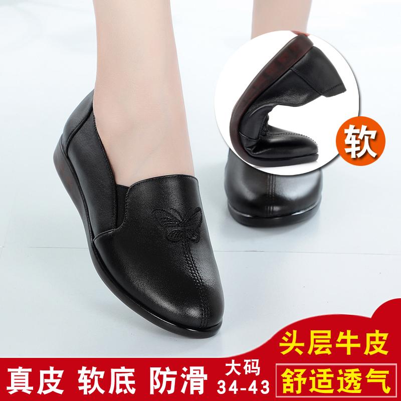 秋天女鞋子中年妈妈单鞋40真皮平底小码34软底41大码43女士皮鞋42