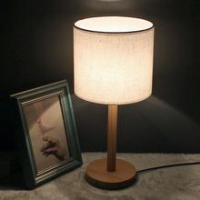 床头卧室书桌 可调节木质 温馨暖光喂奶 简约日式 创意小台灯
