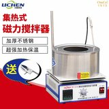 Lichen collector type magnetic stirrer DF-101S experiment digital display constant temperature heating water bath oil bath