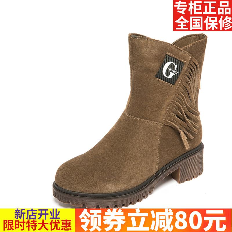 红蜻蜓正品新款冬季保暖女靴流苏装饰简约女短靴马丁靴C77897