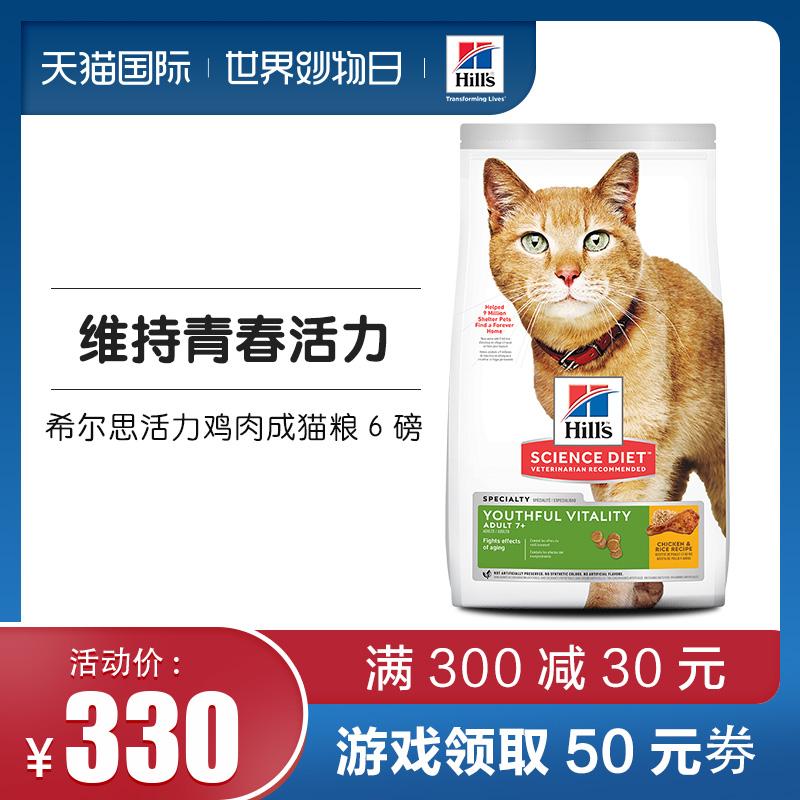 Корм для кошек Артикул 593978508474