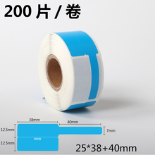 * Label Paper and Line Number Electrical Label Equipment Household Label Binding Fiber Optic Adhesive Tape and Wire*