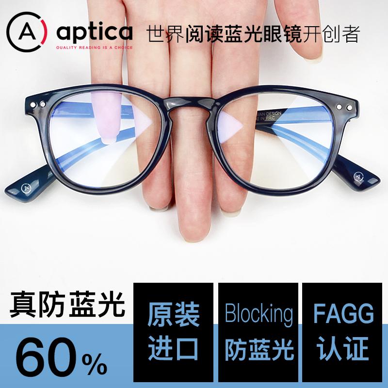 抗疲劳电脑眼镜防辐射男无度数牛角纹