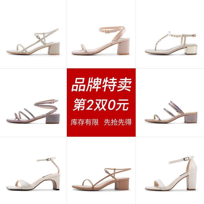 品牌特卖 夏季女鞋子水钻一字带凉鞋性感气质中跟粗跟高跟鞋子