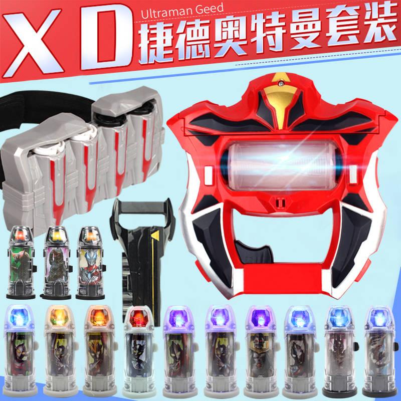 Ultraman игрушки Артикул 597544977345