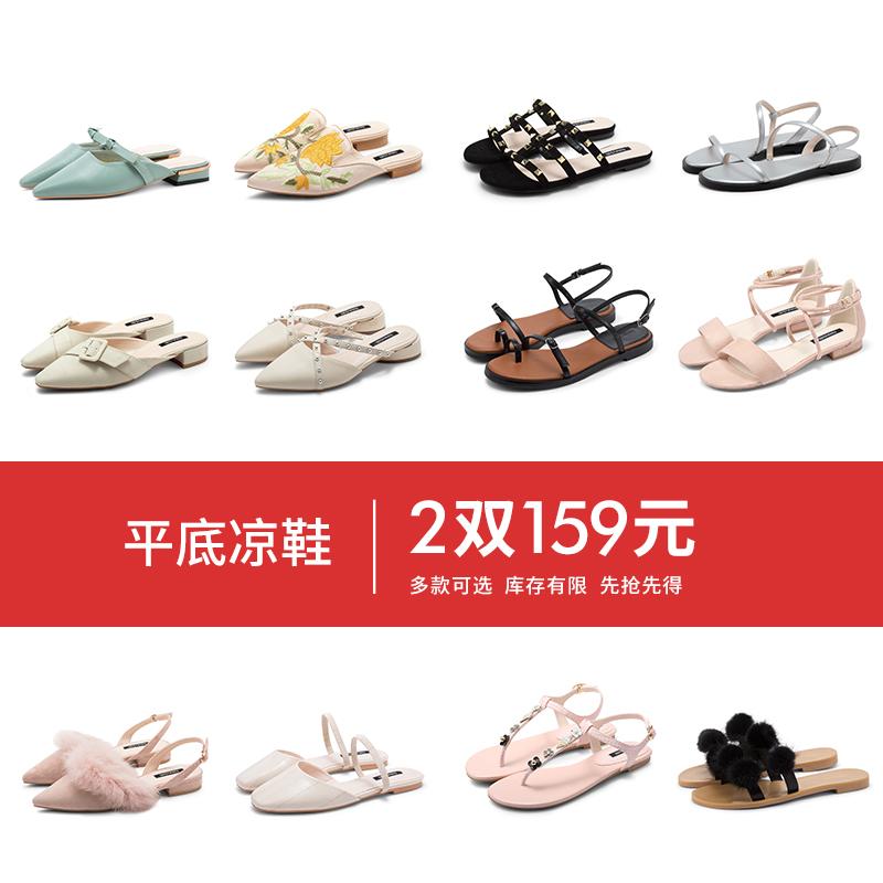 第2双0元 2019夏季新款网红凉鞋仙女一字带平底鞋百搭女鞋