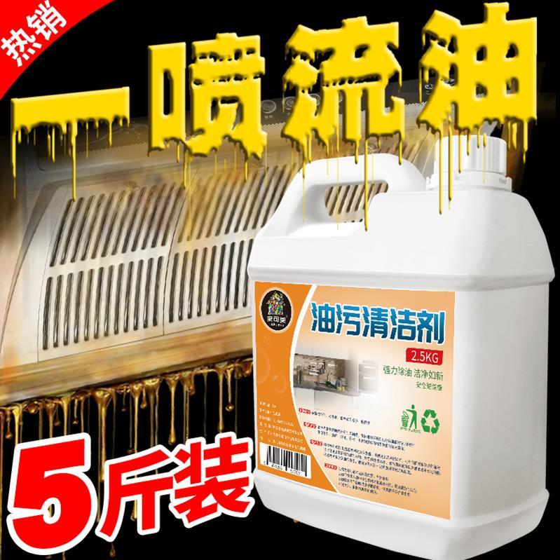 Универсальные чистящие средства Артикул 599143292575