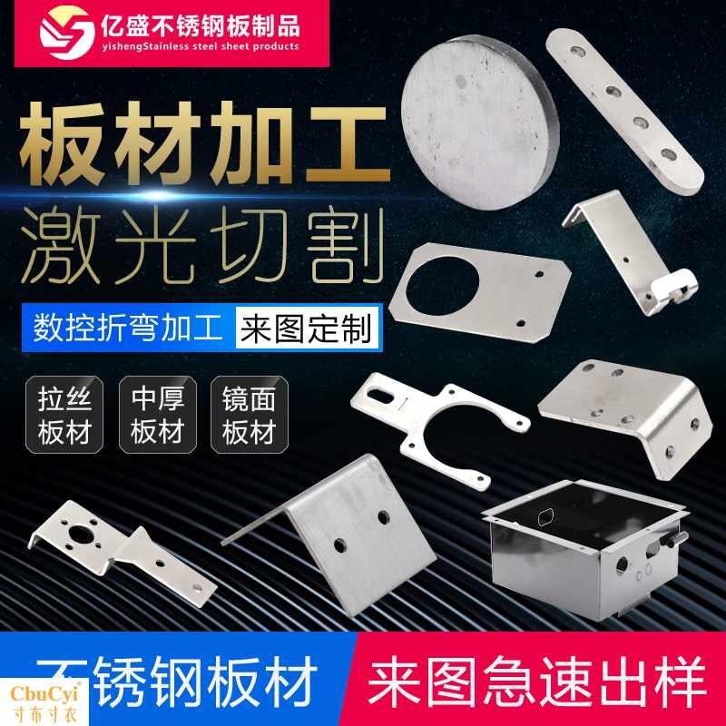 Листы стальные Артикул 595361186153