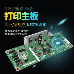 原装 1300 主板 T1110 打印机 ME1100 l1300 L1300 爱普生EPSON
