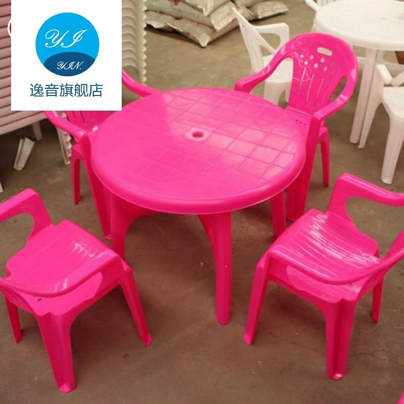 宵夜烧烤摊塑料烧烤桌椅阳台靠背庭院椅餐桌防滑商用小圆耐用四人