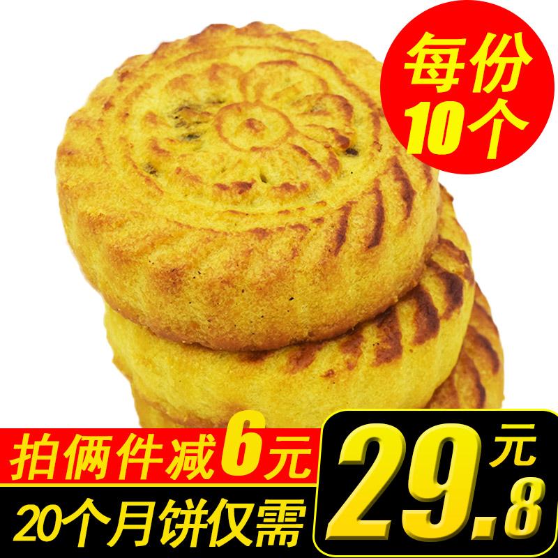 山西特产神池胡麻油月饼传统手工纯素老月饼中秋五仁点心整箱礼盒