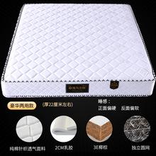 韩国思厚15cm20cm床垫1.2软硬两用乳胶椰棕席梦海马床垫加厚1.5m1图片