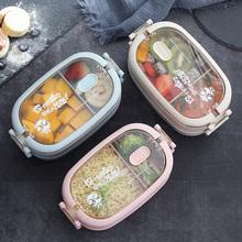 减肥饭盒可爱少女心上班族微波炉加热便当盒学生简约分格双层餐盒图片