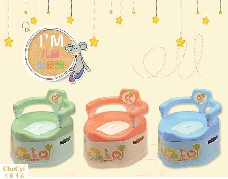 儿童坐便器幼儿1-3便槽带靠背抽屉式塑料座便器男女孩宝宝小马桶