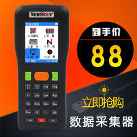 Inventory machine NEWSCAN wireless gun NS3306 wireless barcode gun scan screen re-code storage count collector