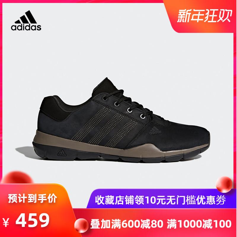 阿迪达斯 adidas登山鞋 2019新款男子休闲型户外徒步鞋M18556