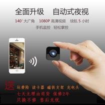 手机户外超小远程隐形迷你摄影头防针孔探测摄影wifi家用智能无线