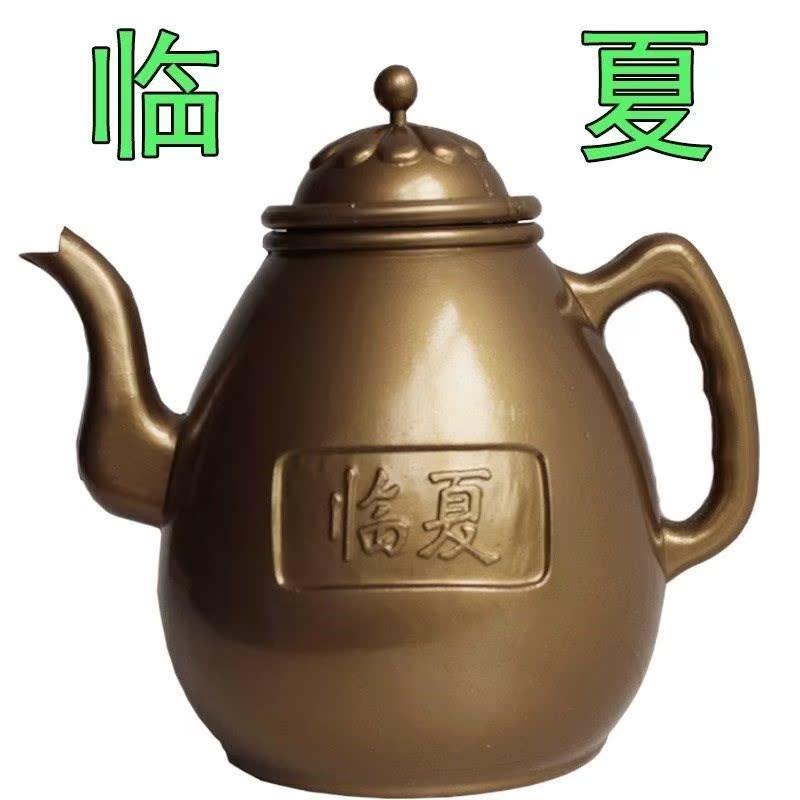 家庭洗手回族宝山民族礼拜用品清寺特色伊斯兰教脸小净汤瓶水壶
