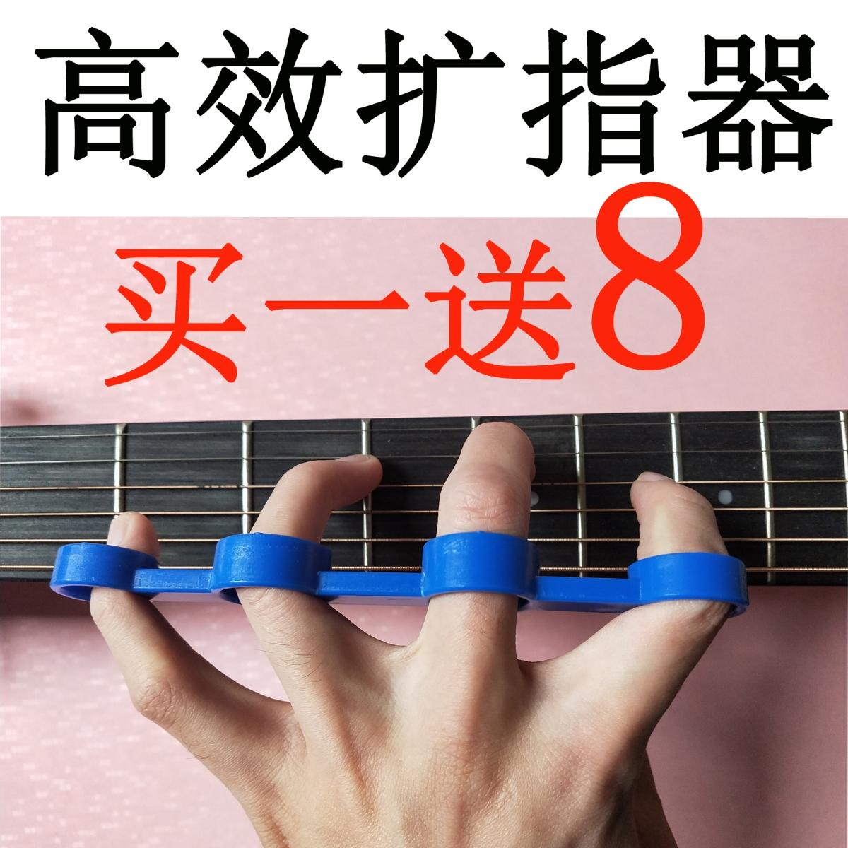 Тренажер для пальцев рук для пианистов Артикул 591742796955