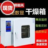New oven electric blast constant temperature drying oven drying household oven electrode large electric heating i small heating