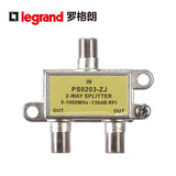TCL Legrand cable TV one-two splitter closed-circuit television signal amplifier one into two out broadband