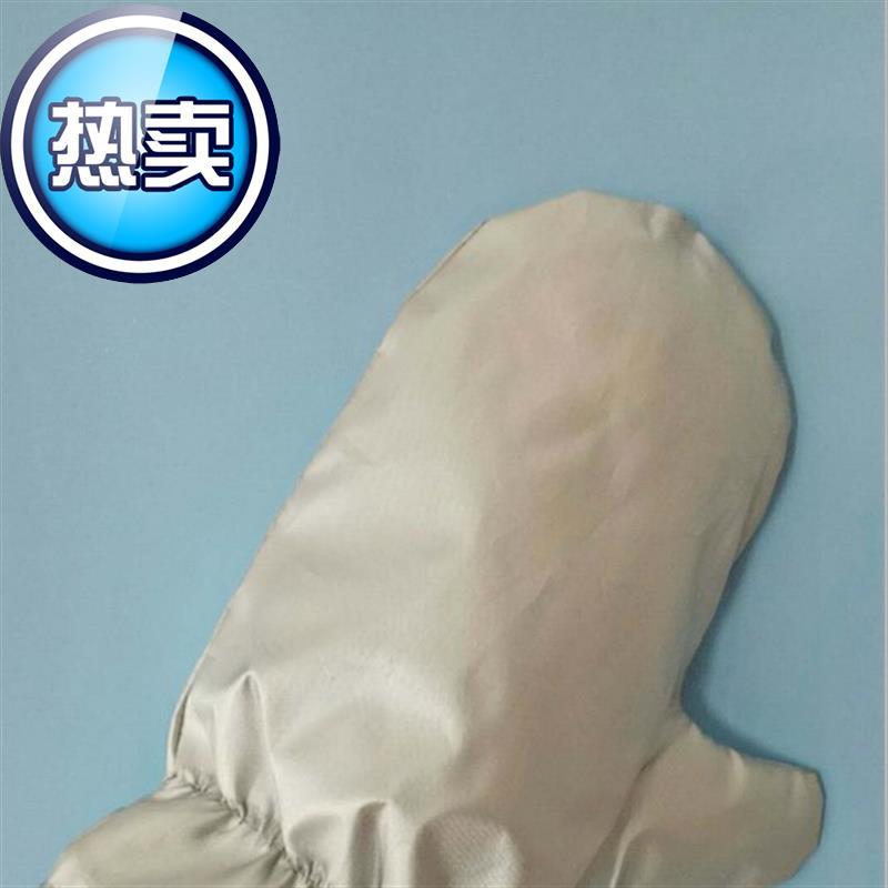 Перчатки Артикул 598106824303